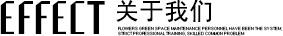 武汉建筑三级资质代办