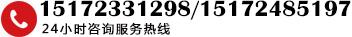 武汉防水防腐资质代办